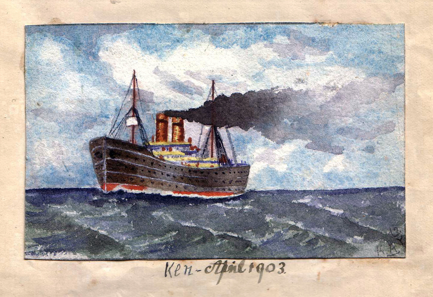 Steamer in the channel dated 1903
